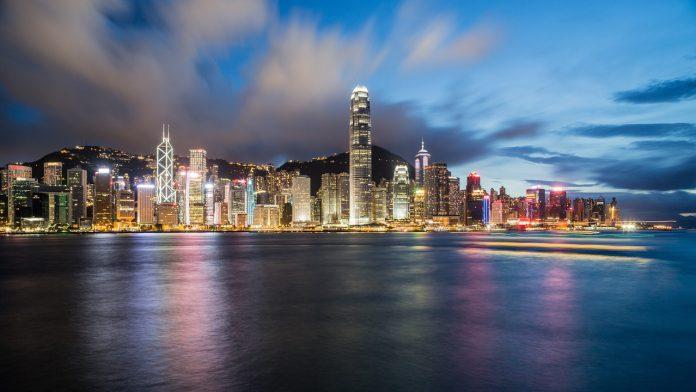 City skyline Hong Kong, China