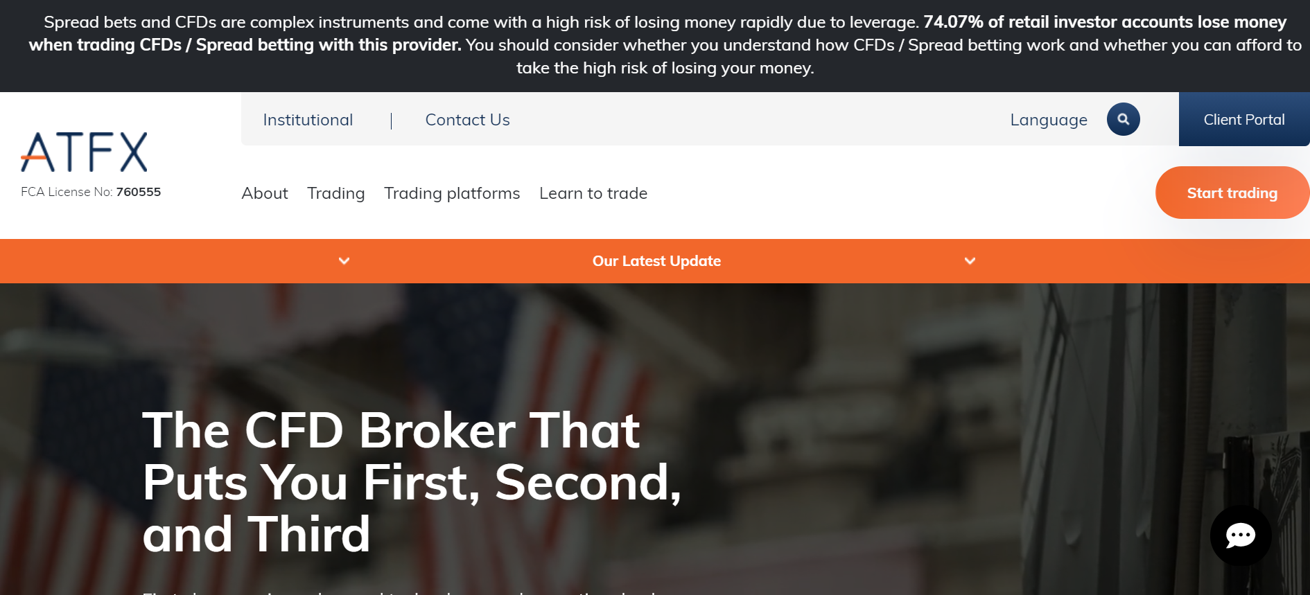 AT Global Markets (UK) Limited web